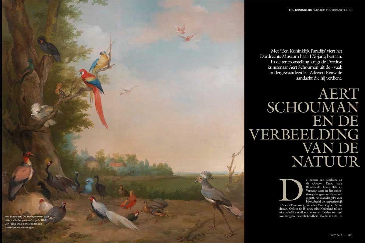 Wolk-Ontwerp-Vernis#12-Dordrechts-Museum-P30