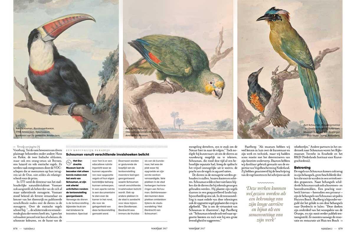 Wolk-Ontwerp-Vernis#12-Dordrechts-Museum-P78